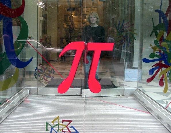 MathMuseum